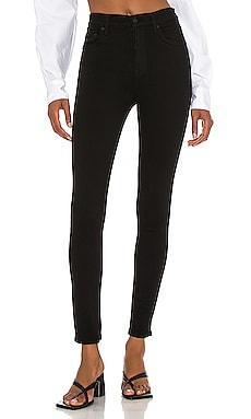 Kennedy High Rise Super Stretch Skinny GRLFRND $195