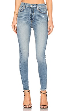 Kendall Super Stretch High-Rise Skinny Jean in Heart of Glass
