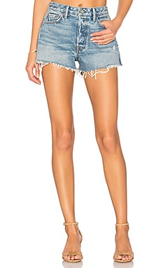 Cindy Customizable High-Rise Jean Short
