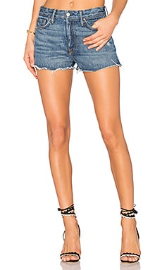 Cindy High-Rise Shorts in Close to You
