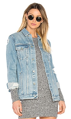 Daria Customizable Oversized Denim Trucker Jacket