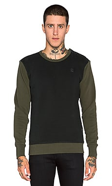 G-Star Harm Houston Sweatshirt in Fearn