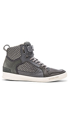 G-Star Yard Bullion Fencer in Grey Leather & Textile Mono