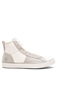 G-Star Scuba in White