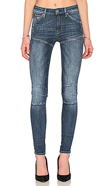 Ultra High Super Skinny Jean in Medium Aged
