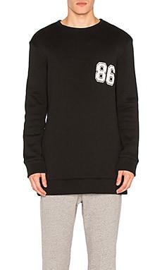 Oversized Varsity Sweatshirt