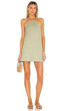 x Sofia Richie Luna Mini Dress House of Harlow 1960 $168 NEW