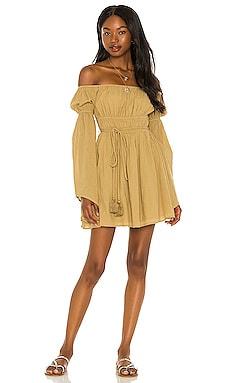 x Sofia Richie Amalfi Mini Dress House of Harlow 1960 $169