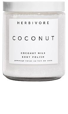 Coconut Milk Body Polish Herbivore Botanicals $36