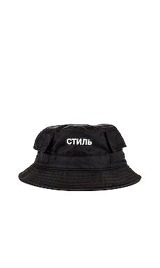 CTNMB Bucket Hat Heron Preston $153