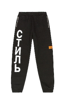 CTNMB Short Leg Sweatpant Heron Preston $267