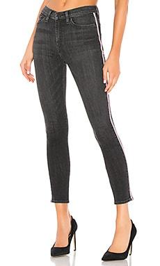 Barbara High Rise Hudson Jeans $220