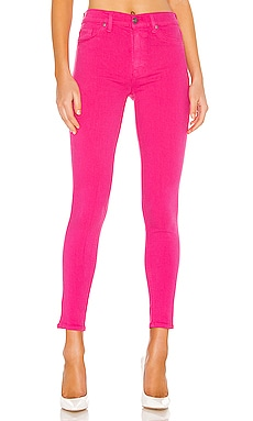 Barbara High Waist Super Skinny Hudson Jeans $121