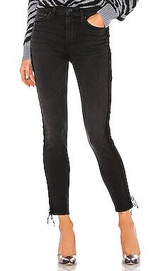 Barbara High Waist Skinny Hudson Jeans $82