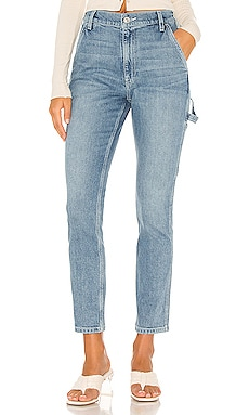Holly High Rise Carpenter Pant Hudson Jeans $195 NEW