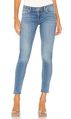 Krista Super Skinny Ankle Hudson Jeans $195 NEW