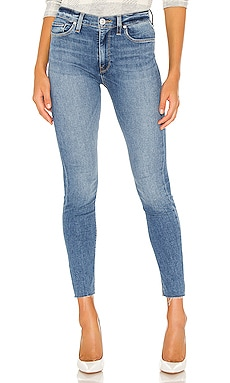Barbara High Waist Super Skinny Hudson Jeans $165 NEW