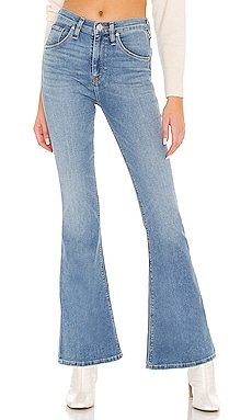 Holly High Rise Flap Flare Hudson Jeans $195