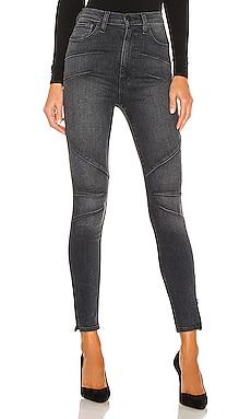 Centerfold High Rise Super Skinny Hudson Jeans $215