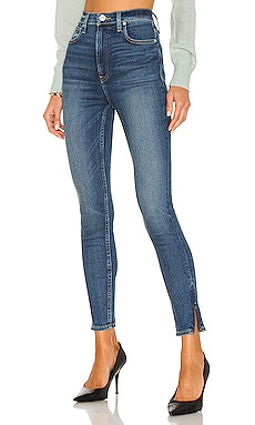 Centerfold High Rise Super Skinny Hudson Jeans $195 BEST SELLER