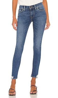 Krista Super Skinny Ankle Hudson Jeans $175 BEST SELLER