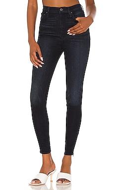 Centerfold High Rise Super Skinny Hudson Jeans $195
