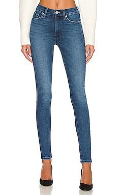 Barbara High Waist Super Skinny Hudson Jeans $195 NUEVO