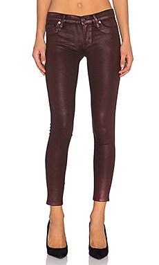 Hudson Jeans Kirsta Skinny in Metallic Amber