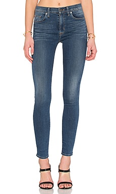 Hudson Jeans Barbara Highrise Skinny in Moonlet