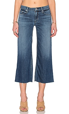 Hudson Jeans Sammi Wide Leg Crop in Stingray