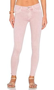 Hudson Jeans Nico Mid Rise Super Skinny in Topanga