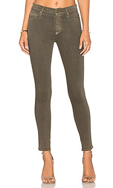Hudson Jeans Nico Mid Rise Ankle Skinny in Trooper Green