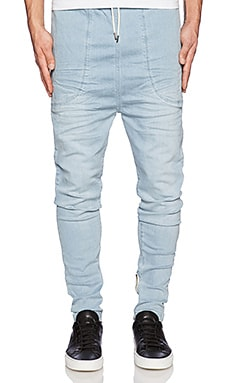 I Love Ugly Zespy Pant in Blue Denim