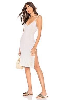 Купить Платье natuur - In Your Arms белого цвета