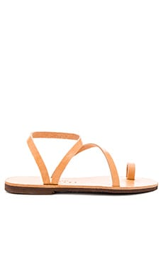 Foam Sandal in Beige