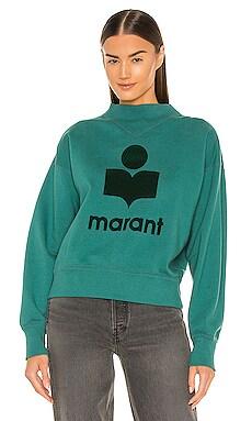Moby Sweatshirt Isabel Marant Etoile $285 BEST SELLER