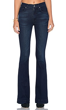 James Jeans Shayebel Classic Flare in Piro