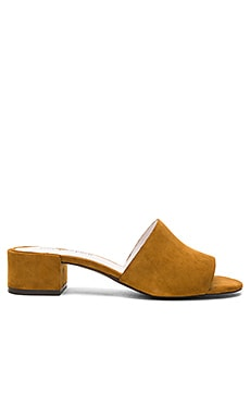 Beaton Heel in Yellow Suede