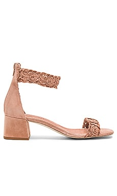 Narya Sandal in Blush Suede