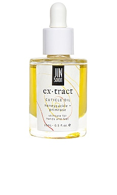Cuticle Oil JINsoon $35