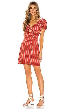 Striped Tie Front Mini Dress J.O.A. $28