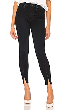 X We Wore What The Danielle High Rise Skinny Joe's Jeans $198