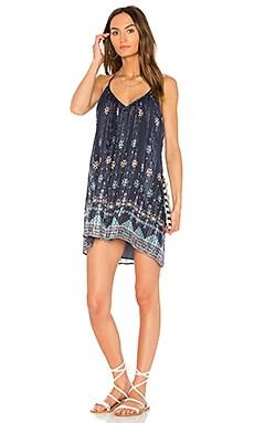 Erity Dress