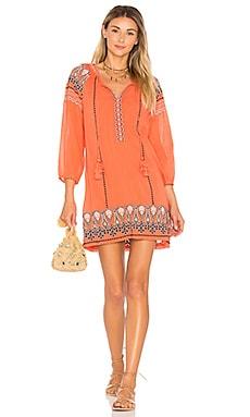 Nieva Dress
