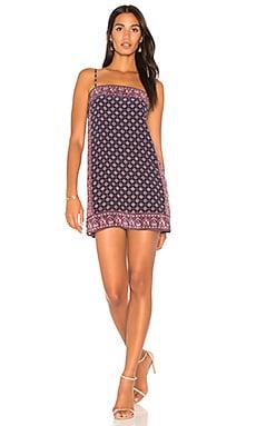 Adryel Dress