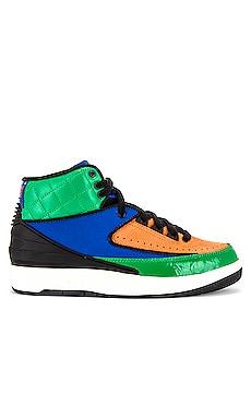 Air Jordan 2 Retro Sneaker Jordan $190