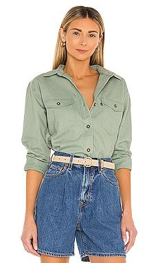 Vickie Cropped Shirt Junk Food $42 (FINAL SALE)