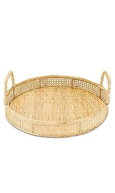 Nootka Handwoven Large Circular Wicker Tray KASA by Kaanas $110