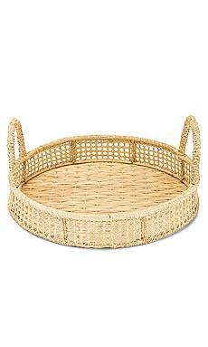Nootka Handwoven Small Circular Wicker Tray KASA by Kaanas $88
