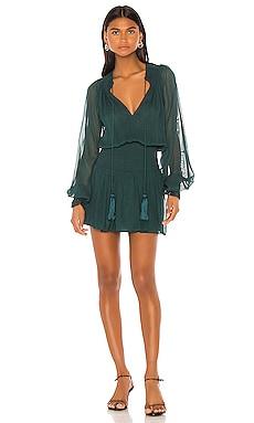 Vintage Mini Dress Karina Grimaldi $262
